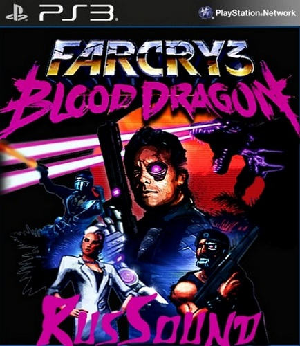 Far Cry 3: Blood Dragon [PS3]