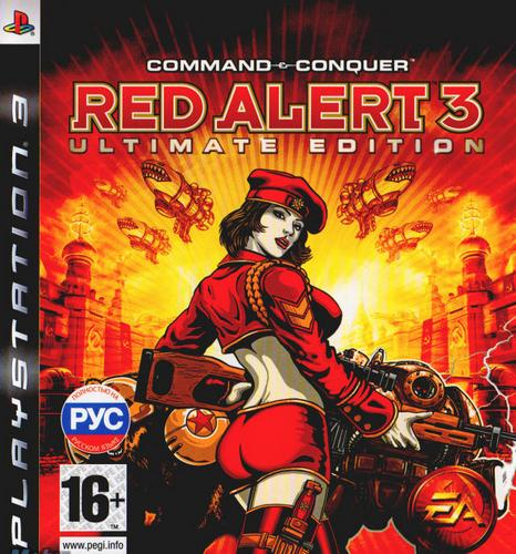 Command and Conquer: Red Alert 3 [PS3]