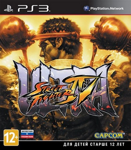 Ultra Street Fighter 4 [PS3]