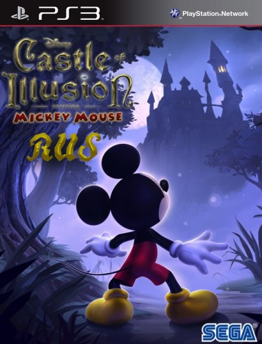 Castle Of Illusion: Starring Mickey Mouse [PS3]